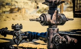 Heavy Oil Well Stimulation_