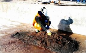 Borehole Mining U308